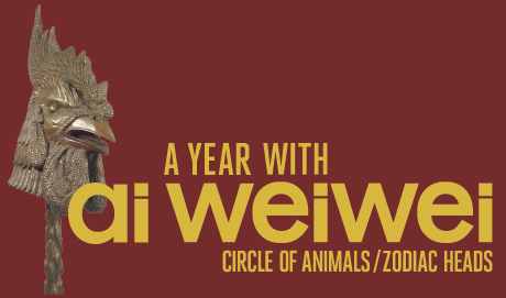 Ai Weiwei Web Banner English New 460x270.png